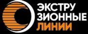 ООО «Экструзионные линии»